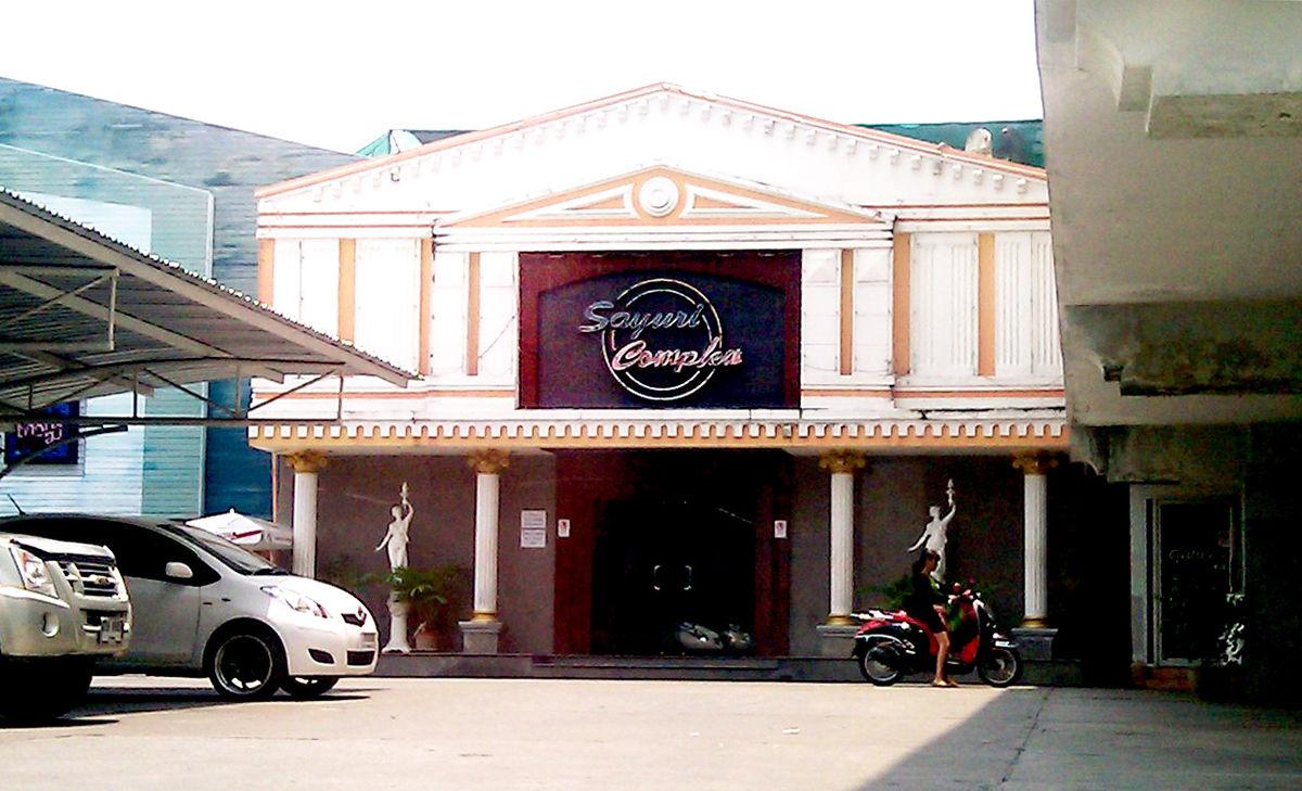 real eskorts thai massage city